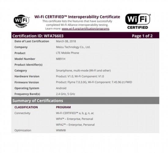 魅族15Plus通过WiFi认证下月正式发布
