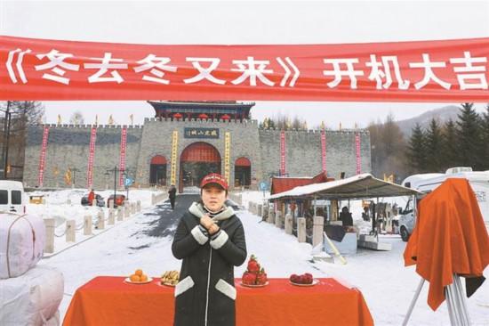 颜丙燕零台词出演《冬去冬又来》