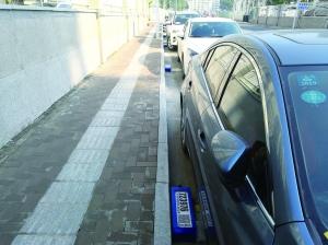 """南京设首条""""无人看守""""停车泊位 车主扫码支付"""