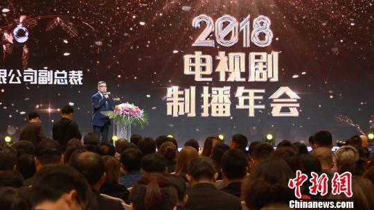 """中国电视品质剧""""井喷"""" 现实题材创作强势回归"""