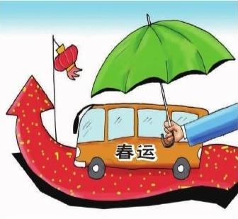 南通海門春運旅客發送量160萬人次 比去年略降