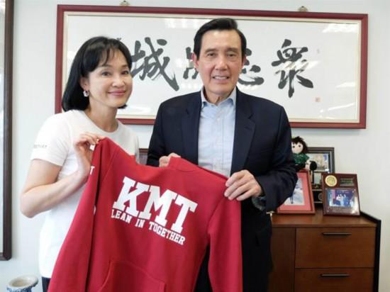 马英九再谈民进党执政:不在乎自己而是忧心台湾