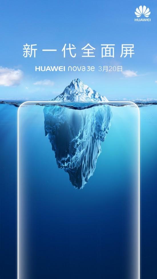 全面屏扎堆 华为vivo新品海报大秀CP战术