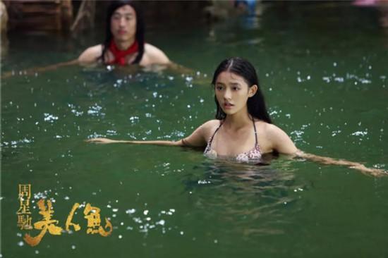 《美人鱼2》正式开机 林允继续担任女主角