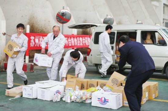 苏州一批进口不合格食品被集中销毁 货值4.6万元