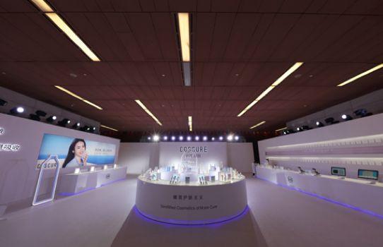 COSCURE珂思蔻重磅上市 开启治愈系化妆品大未来