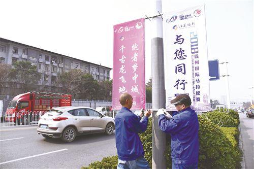 徐州馬拉鬆比賽3月25日舉行 部分道路交通管控