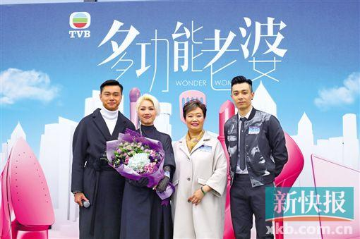 杨千�檬备�17年再当TVB剧主角 出演多功能老婆