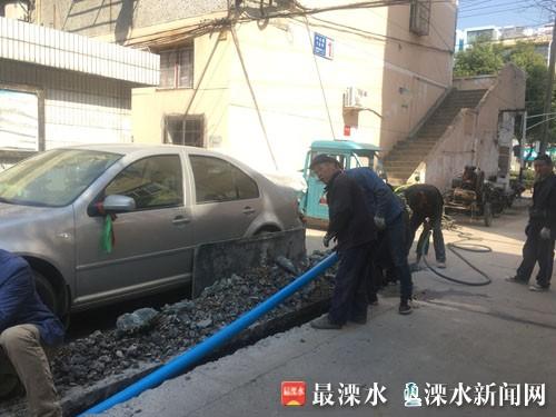 南京溧水启动自来水管改造工作 涉及约1520户
