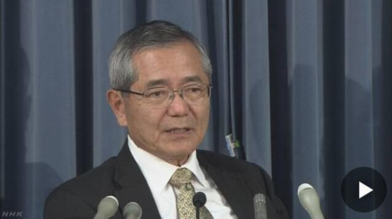 日裔诺贝尔奖得主失踪后在垃圾处理场被找到 同行妻子已死亡