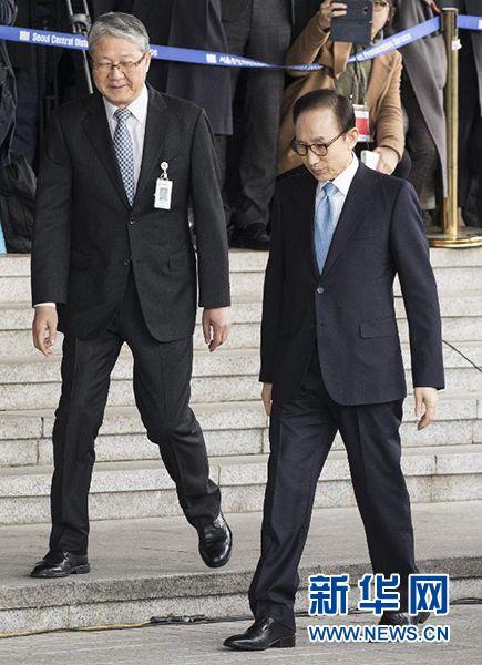 韩国前总统李明博因涉嫌贪腐和滥用职权等接受检方讯问