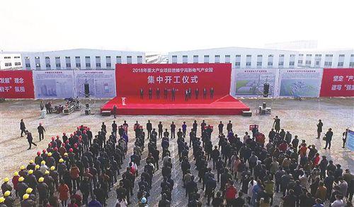 徐州睢寧2018年重大產業項目集中開工