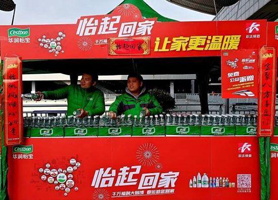 华润怡宝13年公益行动书写企业责任
