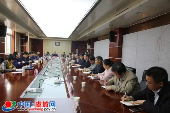 虞城县召开创建国家园林县城工作座谈交流会