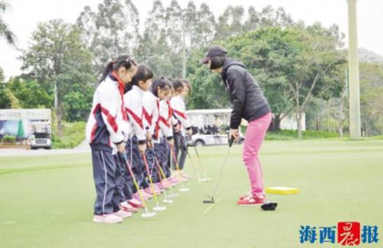 特色体育课丰富多彩高尔夫运动频走进厦门中小学