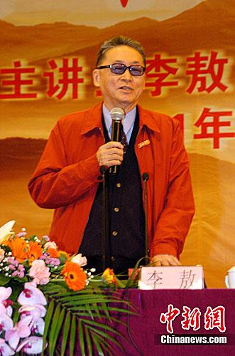 台湾知名作家李敖逝世终年83岁