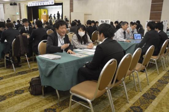 日本应届大学毕业生就业内定率创历史新高