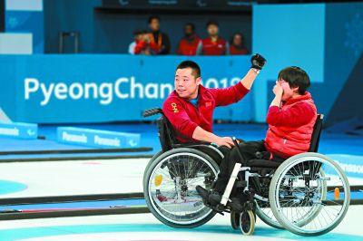 平昌冬残奥会中国轮椅冰壶队夺冠