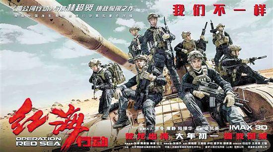 电影评论家赵军:中国电影找到了自己的方向