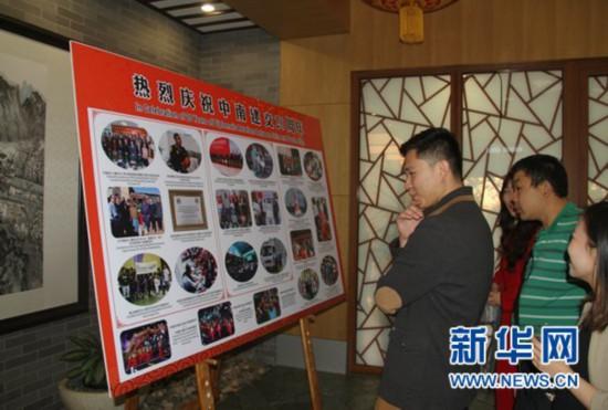"""中国驻开普敦总领馆举行""""开放日""""活动"""