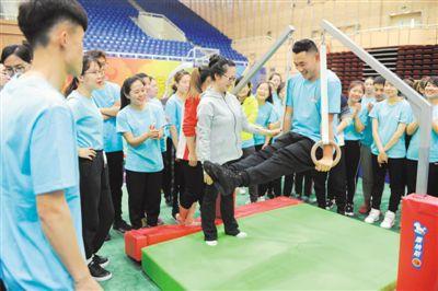 快乐体操社会体育指导员培训