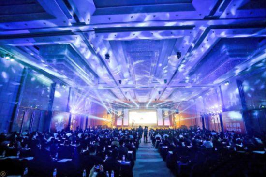 第十九届中国灯都产业高峰论坛成功举办