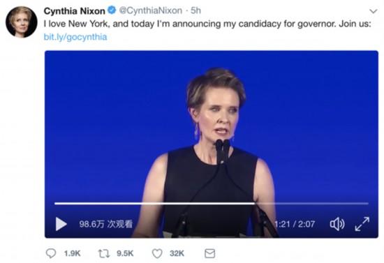 《欲望都市》女星辛西娅・尼克松宣布正式参选纽约州州长