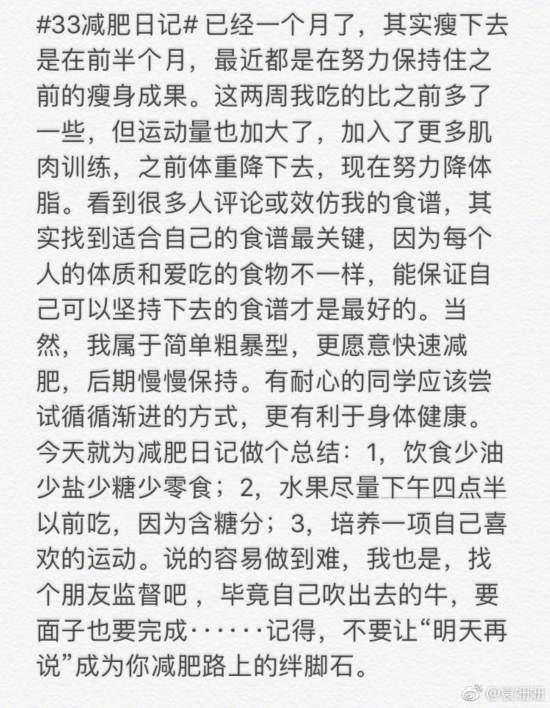 袁�����p肥日�引�I�r尚�L潮倒立�D�R甲����R