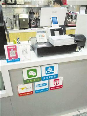 4月1日起静态扫码支付限额 每人每天最高500元