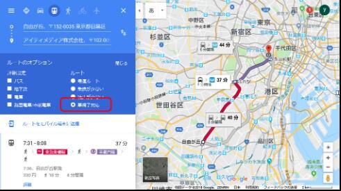 """更加方便快捷:谷歌地图实现""""轮椅路线""""查找"""