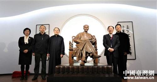 纪念南怀瑾诞辰100周年活动在沪举行