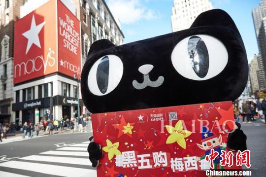 中国零售业迎5年来首次双增长:新零售成背后推手