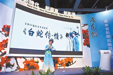 广东首部4K超高清粤剧电影《白蛇传・情》预计6月开拍