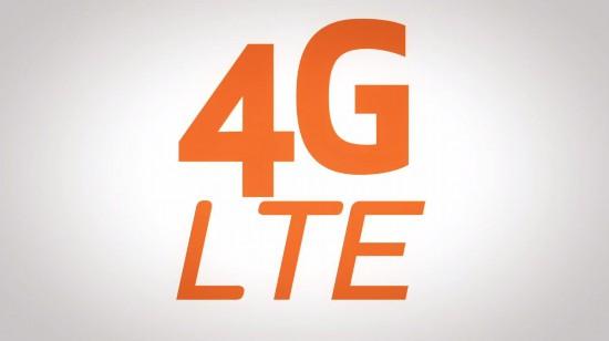 5G到来前4GLTE测出10项漏洞恐瘫痪服务器