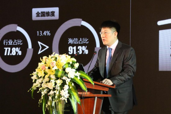 海信空调总经理王云利:不舒适的空调是伪健康空调