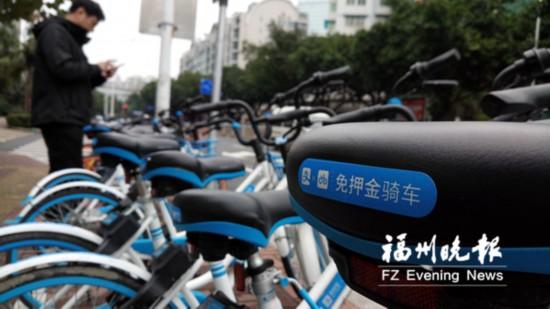 """福州共享单车竞相""""免押金"""" 监管措施即将出台"""