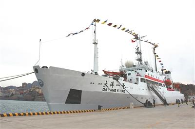 """功勋科考船""""大洋一号""""起航执行2018年综合海试任务"""