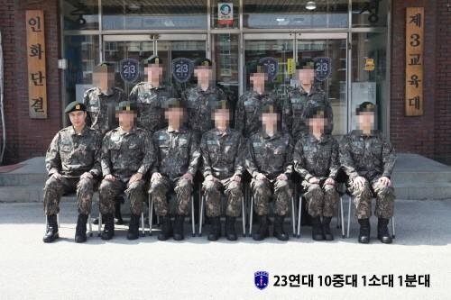 李敏镐新兵训练营军装照曝光 脸部变胖有肉了