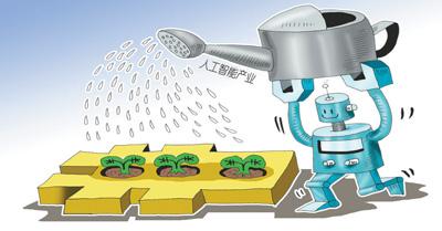 电梯黑匣子手术机器人让人工智能成为强大动能