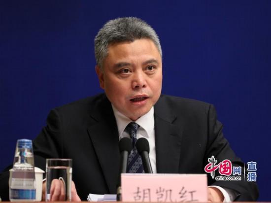 国新办就数字中国建设峰会有关情况举行发布会