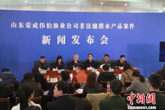企业非法捕捞900余万公斤水产江苏检方索赔1.3亿