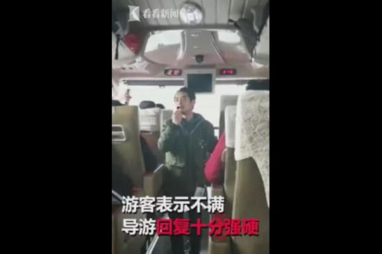 """网曝""""8元游桂林 午餐腐乳配白饭"""" 桂林旅发委:正调查取证"""