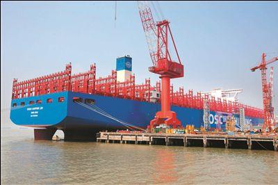 南通交付超大型集装箱船 具有完全自主产权