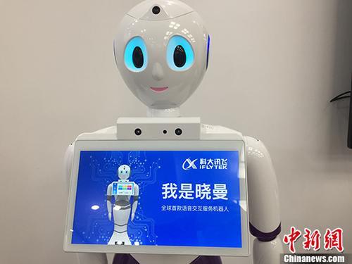 人工智能产业快速发展2020年规模将破1600亿