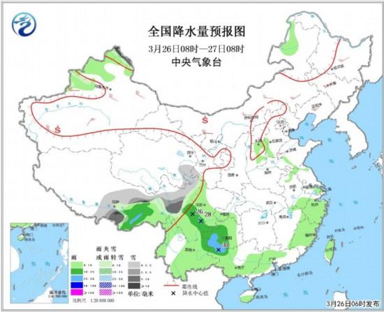 京津冀中部地区有轻到中度霾