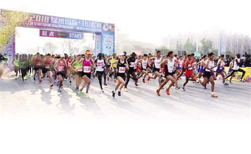 徐州國際馬拉鬆賽開跑 周鐵根等出席開賽儀式