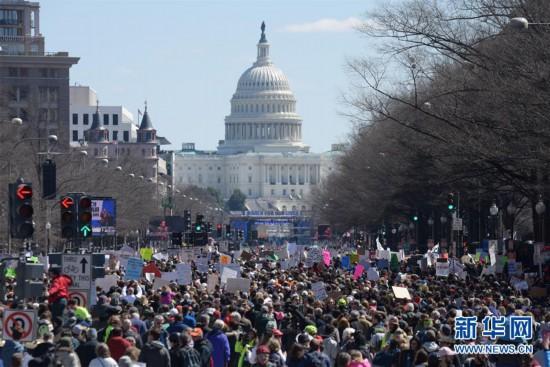 全美数百个城镇举行游行呼吁控枪图片 75432 550x367