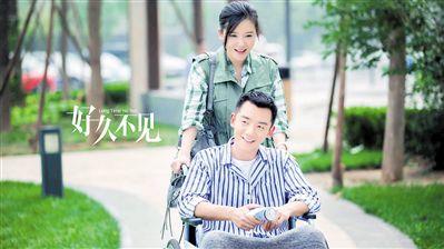 《好久不见》开播 郑恺杨子姗演绎蜕变与成长