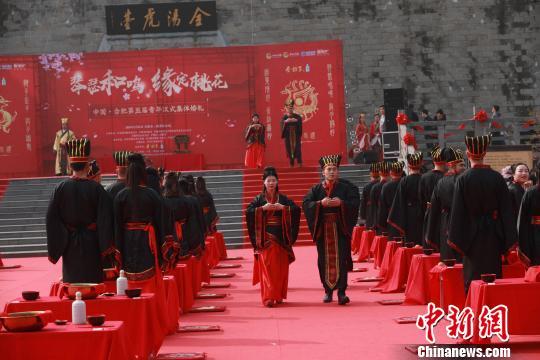 安徽上演复古集体婚礼新人穿汉服行汉礼
