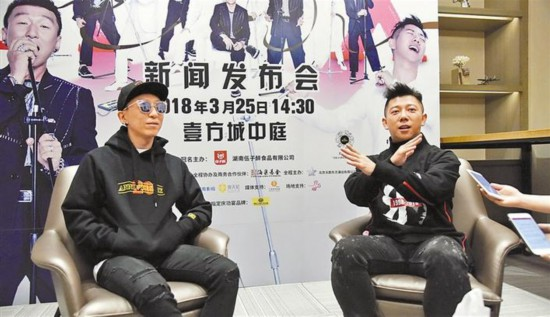 羽・泉来深圳为20周年演唱会造势